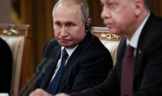 Турция няма да продаде руските ракети, защото Ердоган се страхува от нов преврат