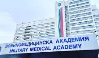Проф. Даскалова: След ваксинация пациентите не са защитени - 1