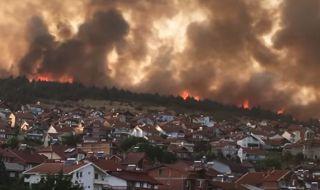 Радев и Пендаровски обсъдиха как България да помогне за пожара в Северна Македония - 1