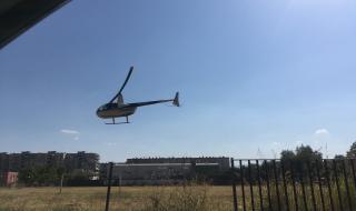 Ромски барон закара новородения си син с хеликоптер до