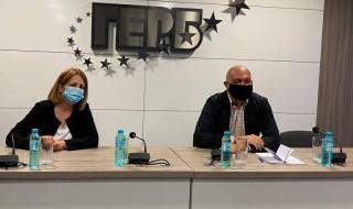 ГЕРБ стяга редици в София
