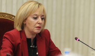 """""""Афис"""": Манолова изпревари Борисов по обществено доверие"""