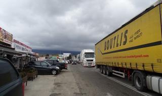 """ЕК с инициатива за """"зелени коридори"""" за транспортиране на стоки"""