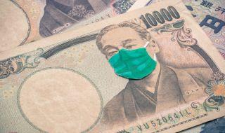 Японската икономика продължава да е в тежко положение - 1