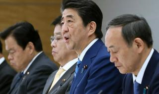 Мерки! Япония затваря училищата заради коронавируса