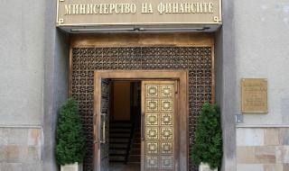 Министерството на финансите предлага създаването на държавни бензиностанции