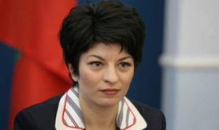 Десислава Атанасова се разгневи на протестиращите