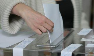 3 334 283 - ма са гласували на 4 април