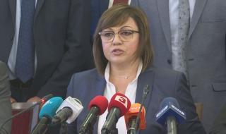 Нинова: Управляващите се самоубиха ритуално, Борисов си допълва онова чекмедже
