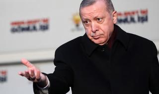 Ердоган: Икономиката ни се стабилизира въпреки натиска