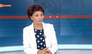Десислава Атанасова: Голяма част от протестиращите искат ВНС