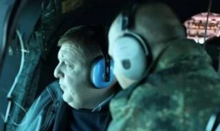 Каракачанов направи оглед на границата от хеликоптер
