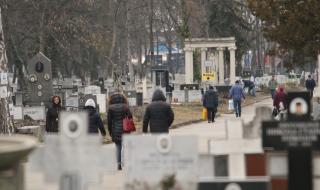 Любима фирма на ГЕРБ взе общинските гробища в София