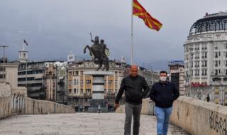 Северна Македония: Македонският език е реалност
