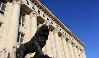 Съдът остави в ареста обвиняема за шпионаж в полза на Русия - 1
