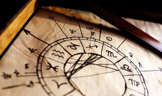 Вашият хороскоп за днес, 15.09.2021 г. - 1