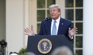Тръмп: Преминахме пика на коронавируса