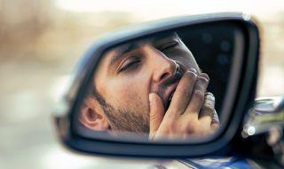 Как да преодолявате умората по време на шофиране - 1