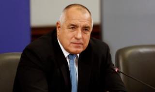 Борисов с извънредно разпореждане за Доган и Пеевски