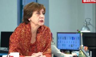 Ренета Инджова: Ходът на ГЕРБ с Великото народно събрание е бутафорен