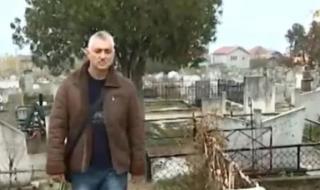 Абсурд в Лом: Труп изчезна от гроб, на негово място се появи друг