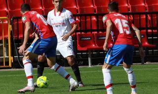 Гранада победи Севиля с късен гол