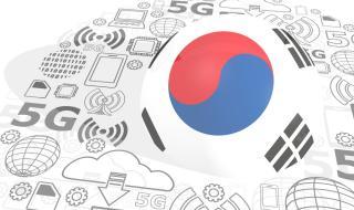 Южна Корея ще инвестира $95 млрд. в зелени проекти, за да стимулира икономиката