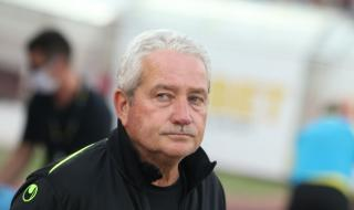 Официално: Ботев Пд остана без треньор! - 1