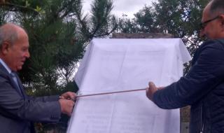 Увековечиха Добричката епопея с паметна плоча в село Царевец - 1