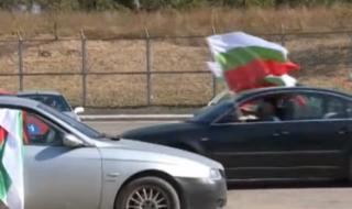 Протест! Блокираха границата с Румъния при Силистра, автошествие във Варна