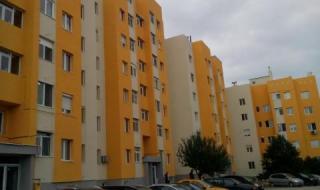 Промени при санирането на сградите