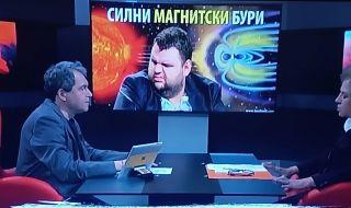 Вера Ахундова: Пеевски не може да си купи дори билет за трамвай след санкциите