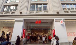 Световна верига затваря десетки магазини в пандемията