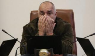 Някой спешно да издърпа печата от ръцете на Борисов