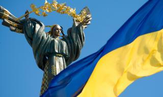 В Украйна: Скандалът ще отшуми, България не е радикална