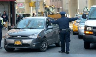 Връх в търсенето на коли в Ню Йорк