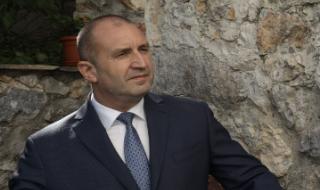 Президентът открива учебната година в кюстендилското село Трекляно
