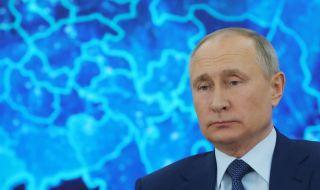 Основните задачи на руските спецслужби - 1