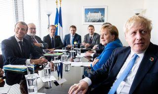 Външните министри на Г7 на присъствена среща