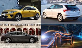 Акценти от автосалон София: Skoda, Toyota и Kia