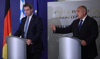 Всички премиери се сменят, само Борисов остава