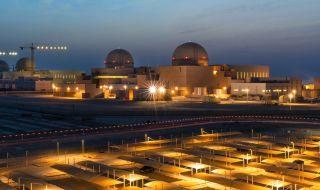 """Първи енергоблок на АЕЦ """"Барака"""" в ОАЕ достигна 80% номинална мощност"""