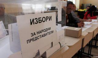 """ГЕРБ-СДС води на """"Има такъв народ"""" с 1,5%"""