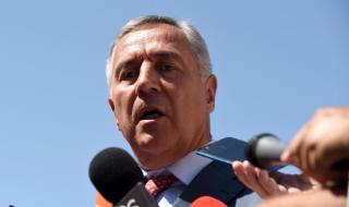 Взеха златото на брата на президента на Черна гора