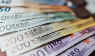 190 милиона евро подарък от съдбата