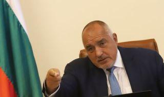 Първа официална информация за състоянието на Борисов