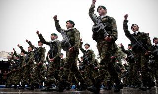 Гърция и САЩ подписват голям военен договор - 1