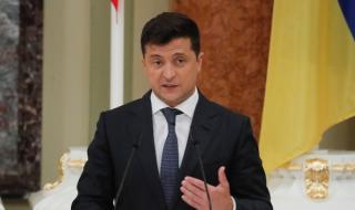 Зеленски узакони хазартния бизнес в Украйна