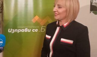"""Мая Манолова: Невъзможно е да говорим за """"Борисов 4"""""""