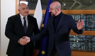 Борисов се срещна с шефа на Европейския съвет